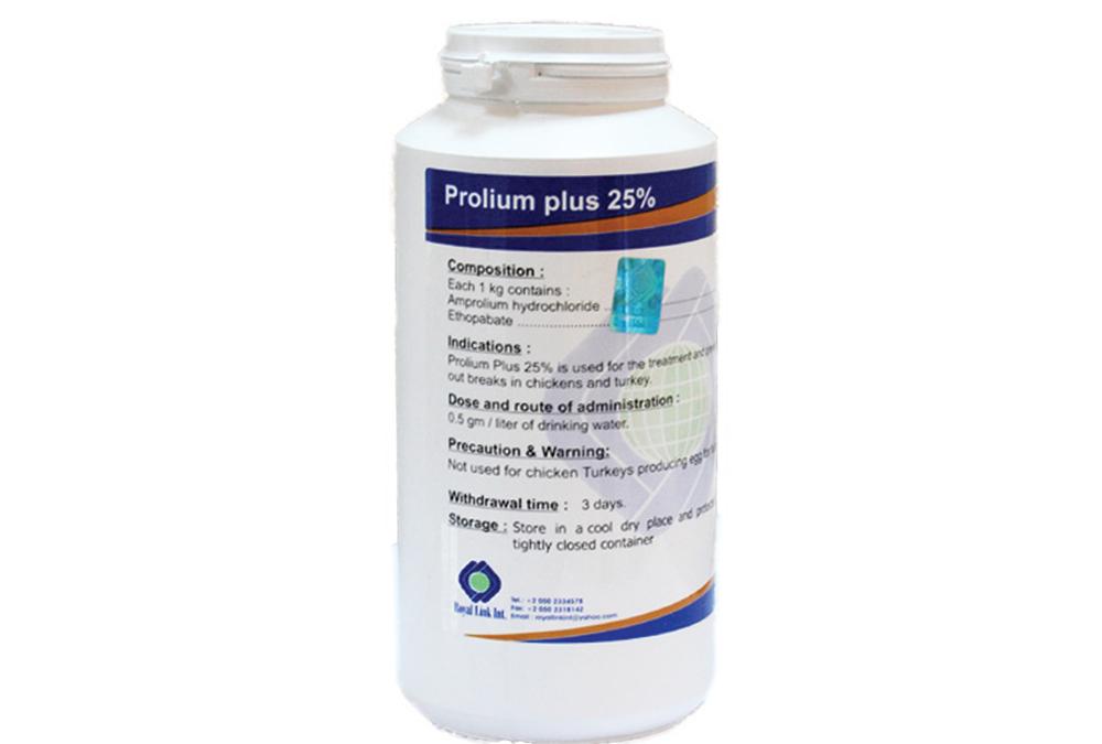 Prolium Plus